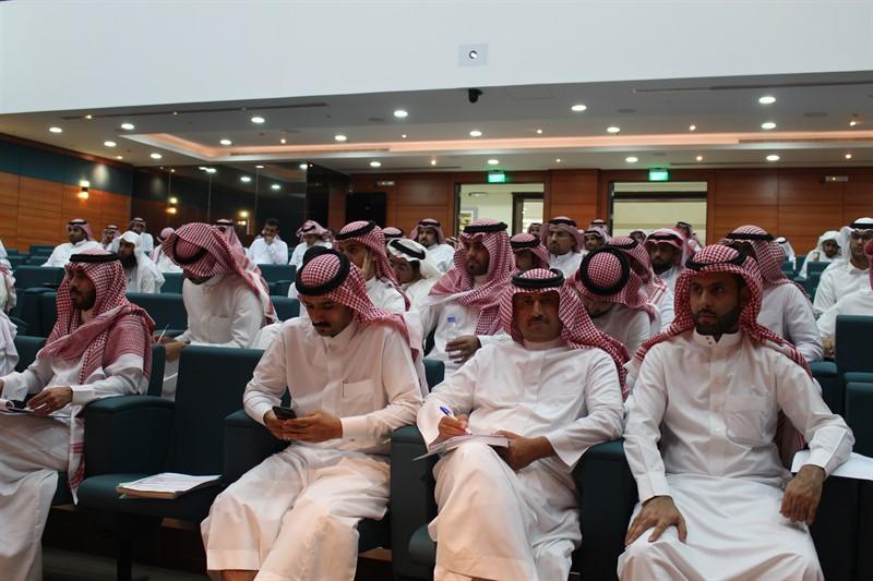 قسم القانون ينظم محاضرة بعنوان (الزواج ومكانته في التشريع الإسلامي)