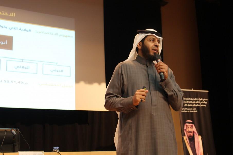 كلية الشرق العربي للدراسات العليا تنظم لقاء مفتوحاً حول النظام القضائي في المملكة