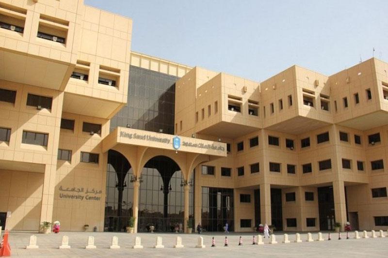 جامعة_الملك_سعود_اتفاقية.jpg