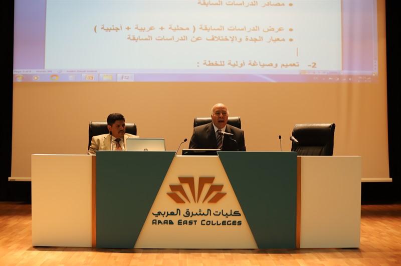 حلقات نقاش حول إعداد الرسالة العلمية قدمها قسم الإدارة والإشراف التربوي