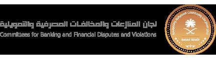 شعار_اللجان.png