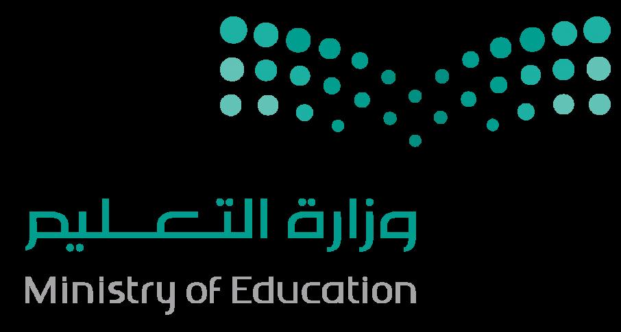 شعار_وزارة_التعليم.png