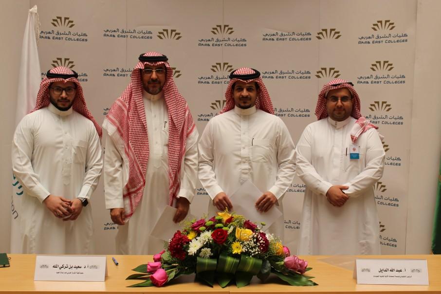 لمواكبة التقنيات الحديثة؛ كليات الشرق العربي تعتمد برنامج قيود كأحد الأدوات التعليمية في قسم المحاسبة
