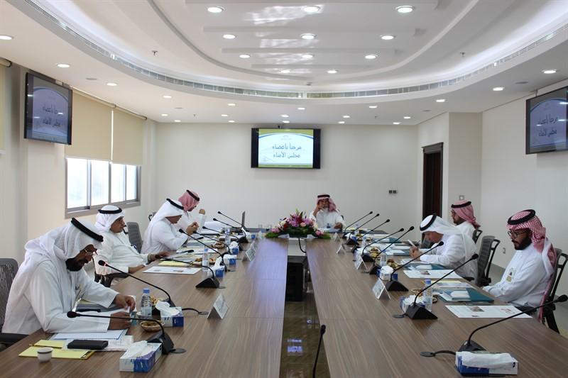 برئاسة أ.د. الفيصل: مجلس الأمناء يعقد أولى اجتماعاته هذا العام