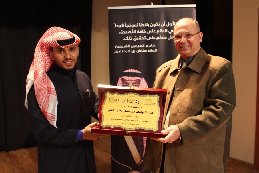 كلية الشرق العربي تقيم ورشة عمل بعنوان (التجارة العائلية)
