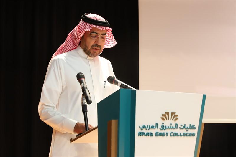 برعاية معالي رئيس مجلس الأمناء كلية الشرق العربي تقيم حفلاً ختامياً لتكريم الفائزين بجائزة التميز العلمي