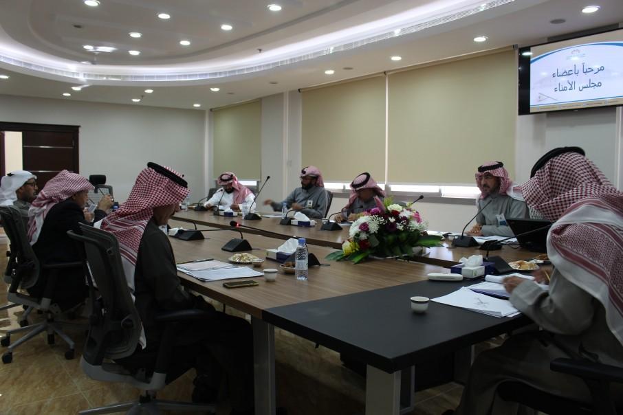 كليات الشرق العربي تعقد اجتماع مجلس الأمناء