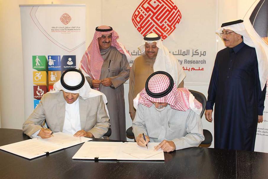 Arab-East-Colleges-KSCDR.jpg