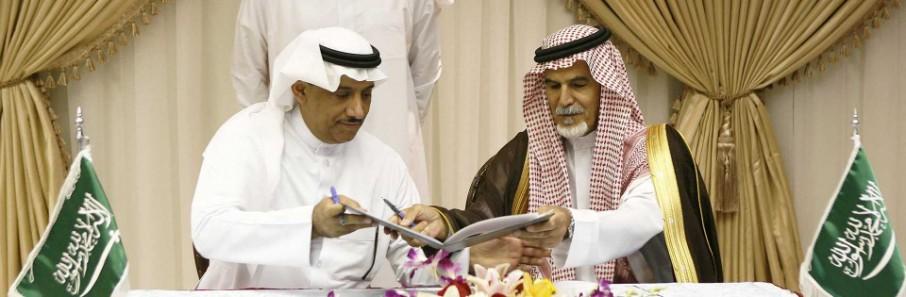 Arab-East-Colleges-signs-memorandum-of-cooperation-with-KSU.jpg