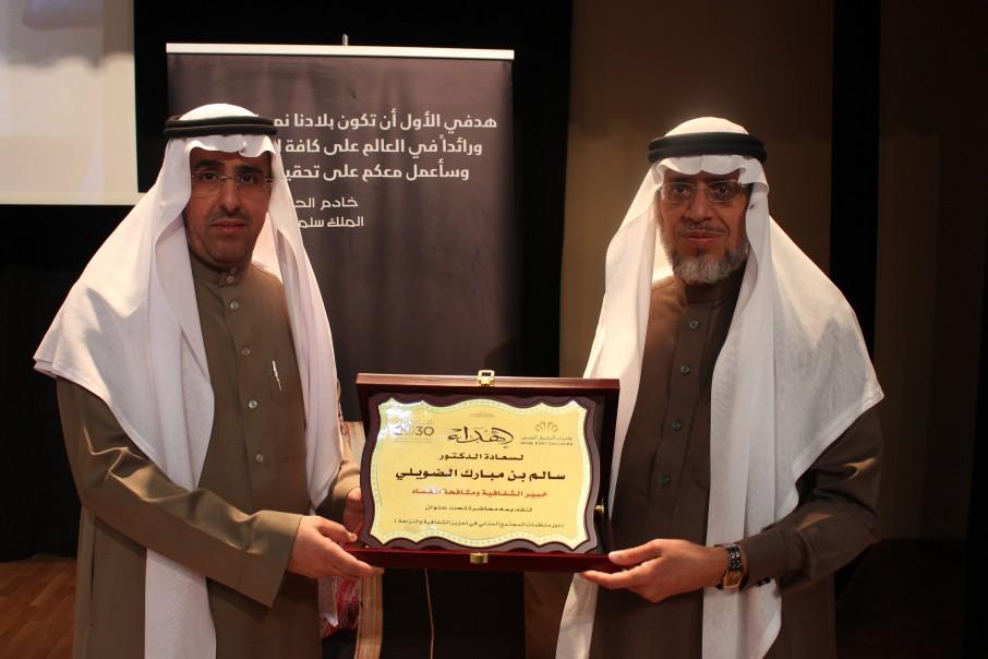 """كلية الشرق العربي للدراسات العليا تستعرض في لقاء علمي """"دور منظمات المجتمع المدني في تعزيز الشفافية والنزاهة """""""
