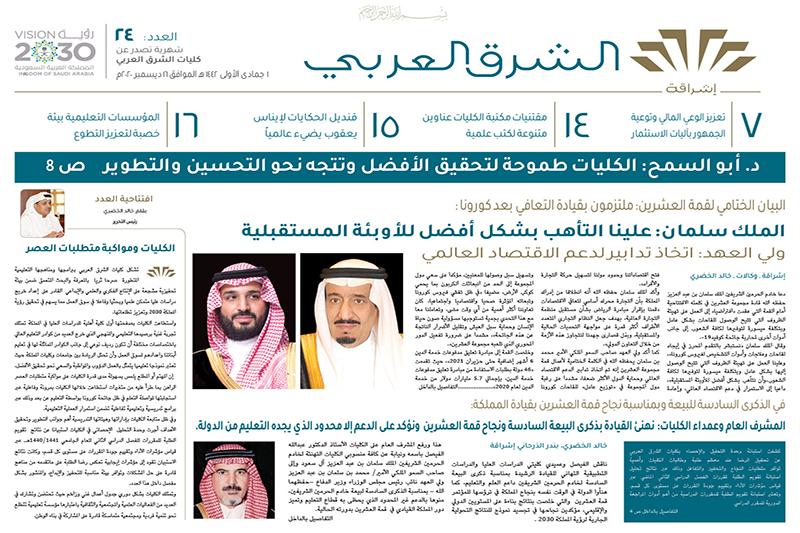 pp01_Net_24aaaaB.jpg