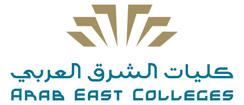 الوظائف المتاحة كليات الشرق العربي